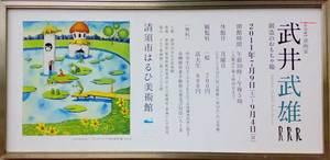 20110826_02
