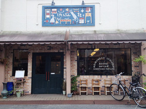2012081808
