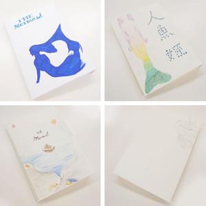 20130822_book