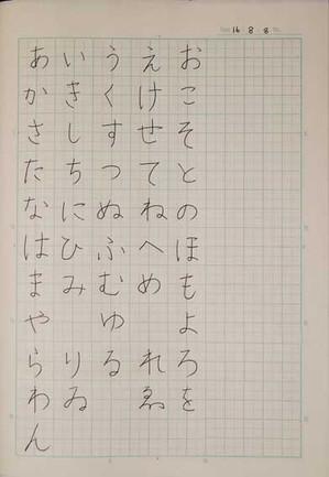 20160808_kana01