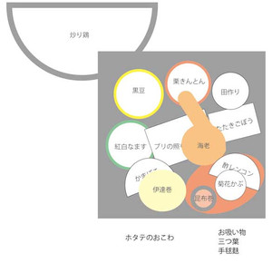 20170101_03