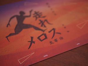 20171031_01