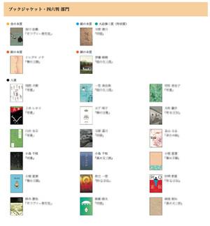2018_book