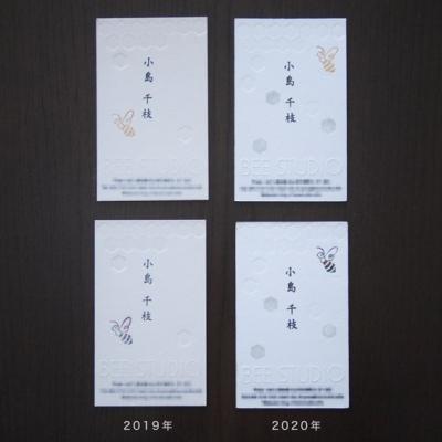 20200423_03