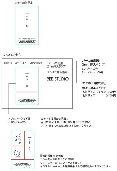 Photo_20200210110401